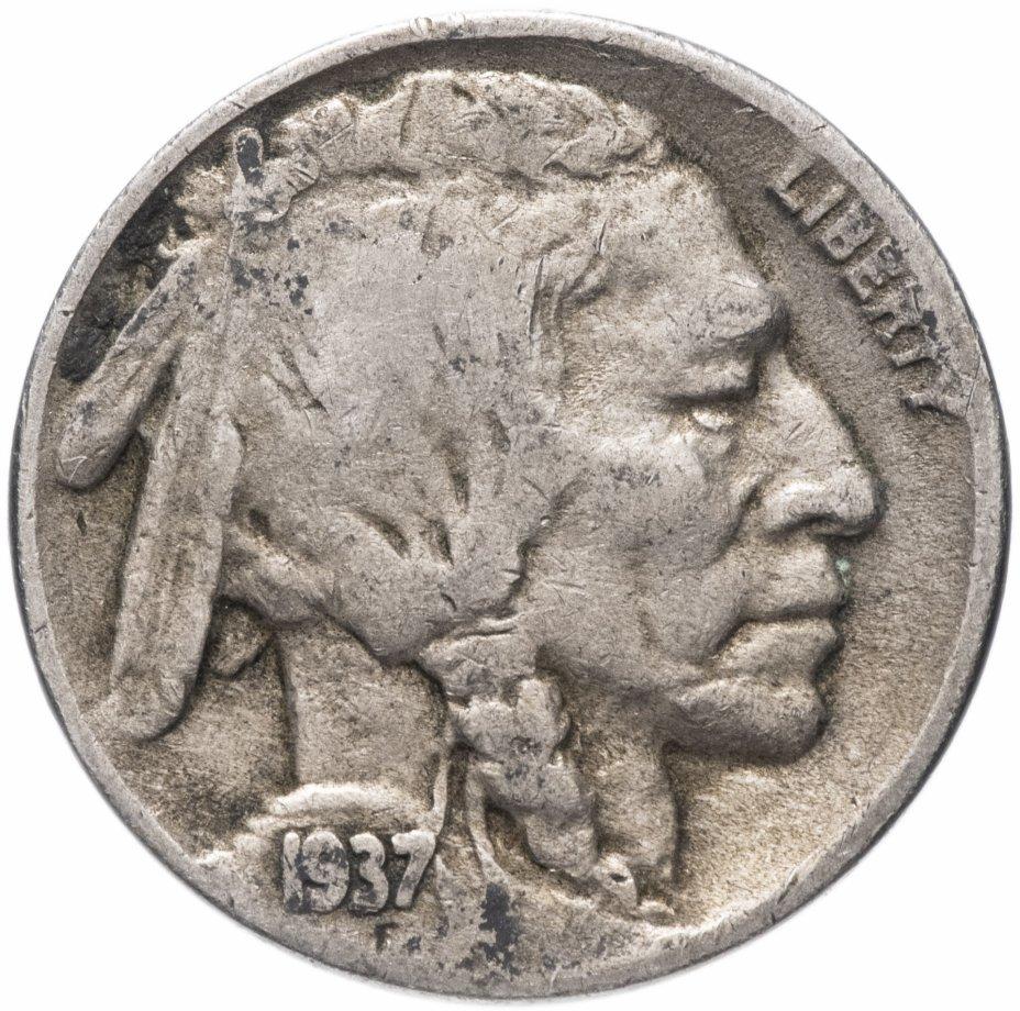 """купить США 5 центов 1937 знак монетного двора""""D"""""""