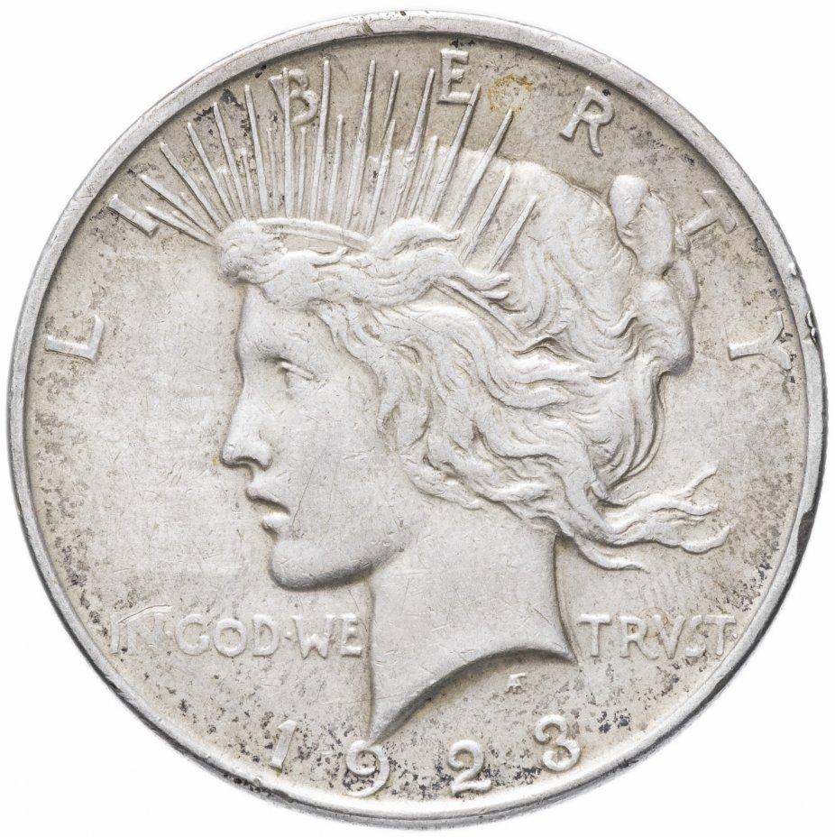 купить 1 доллар (dollar) 1923 D  Peace Dollar (мирный доллар)