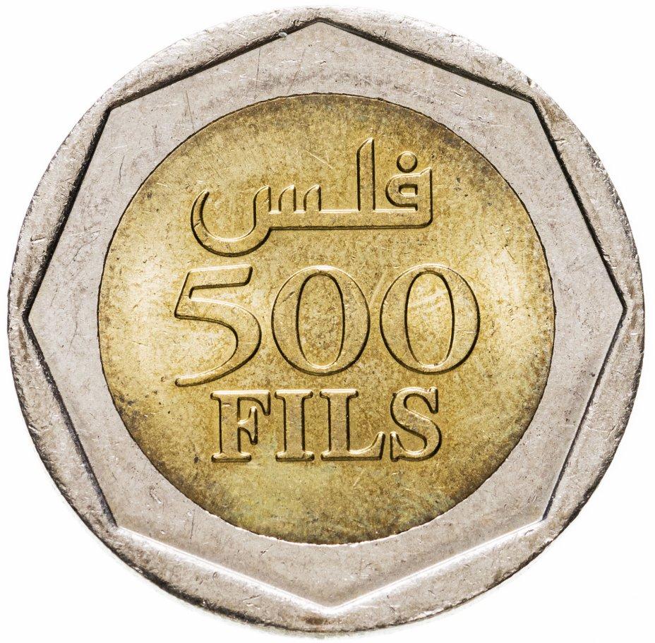 купить Бахрейн 500 филсов (fils) 2002