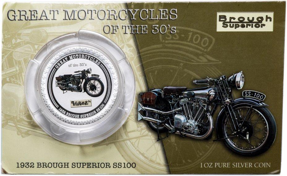 "купить Кука 2 доллара ""Великие мотоциклы 1930-х""Мотоцикл BROUGH SUPERIOR SS100""2007 год"