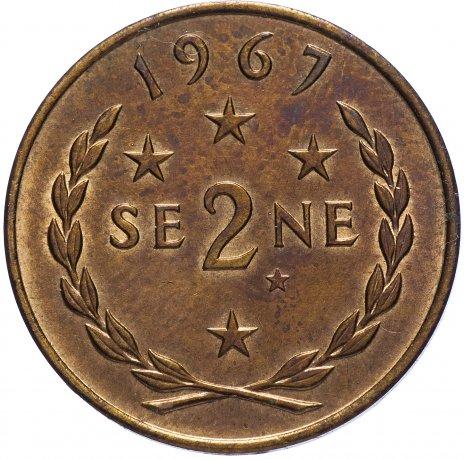 купить Самоа 2 сене 1967