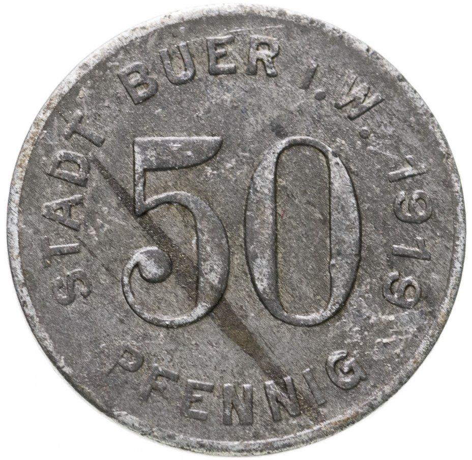 купить Германия (Буэр) нотгельд  50 пфеннигов 1919