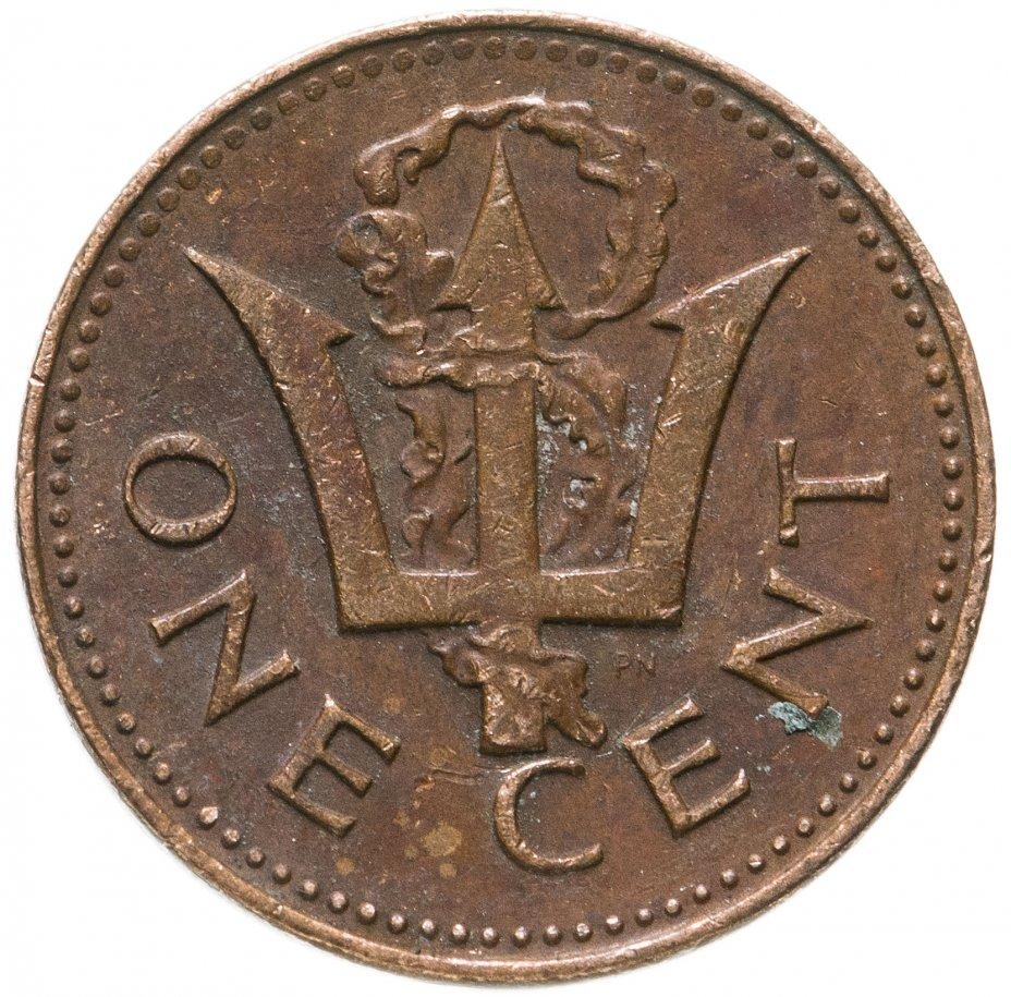 купить Барбадос 1 цент (cent) 1973-1987, случайная дата