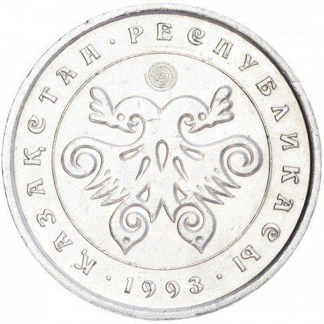 купить Казахстан 10 тенге 1993