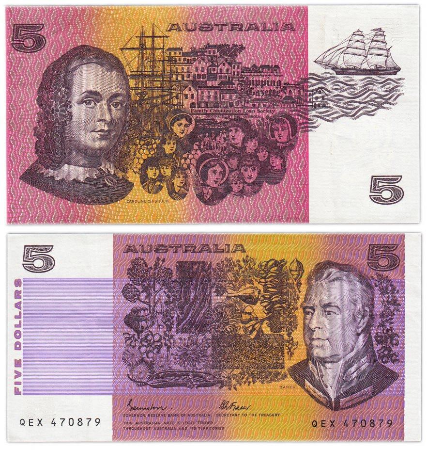 купить Австралия 5 долларов 1991 (Pick 44е(2))
