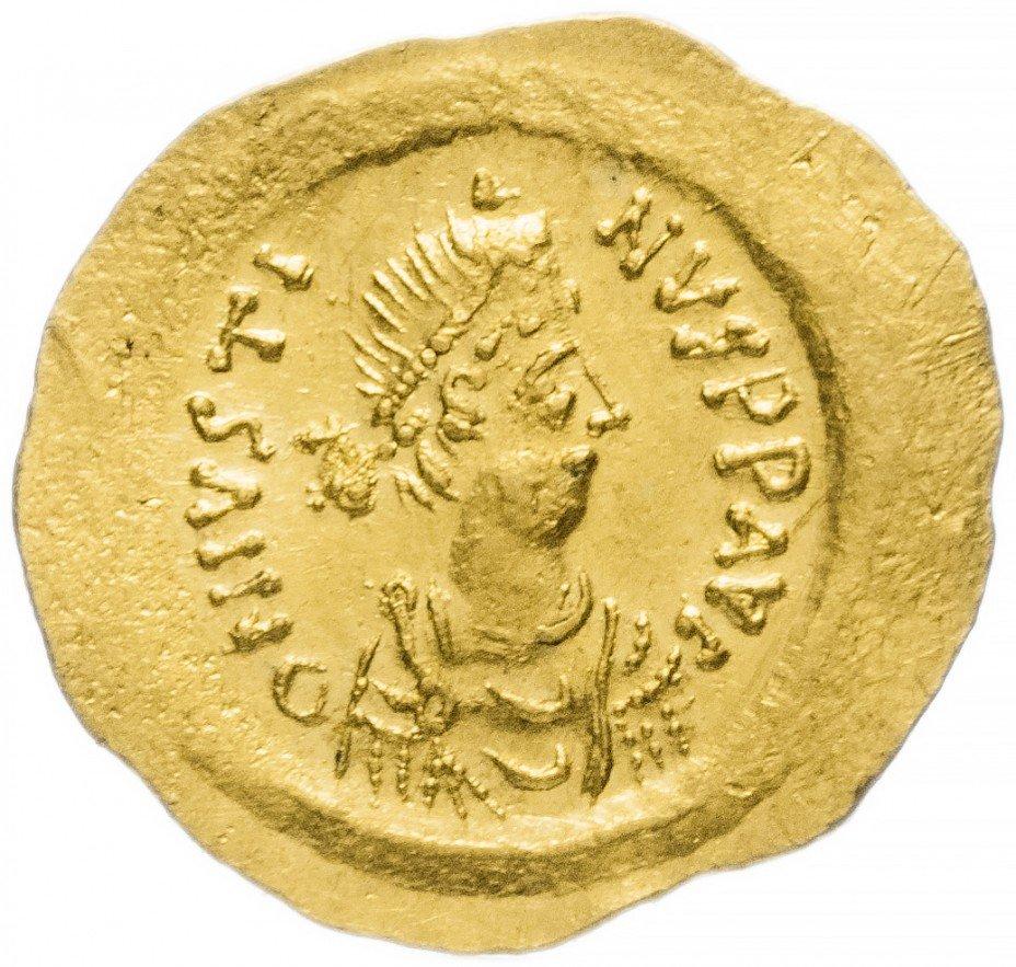 купить Византия, Юстин II 565-578гг тремиссис