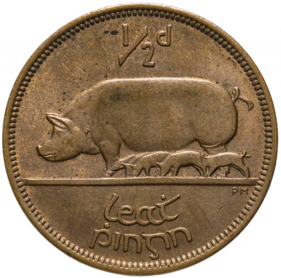 купить Ирландия 1/2 пенни (penny) 1967