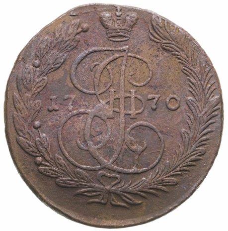 купить 5 копеек 1770 ЕМ  орёл 1770-1777, нового образца