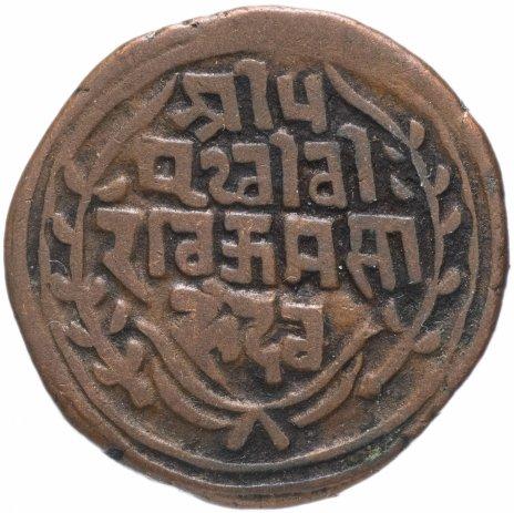 купить Непал 1пайс (pice) 1895