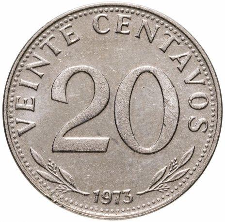 купить Боливия 20 сентаво 1973