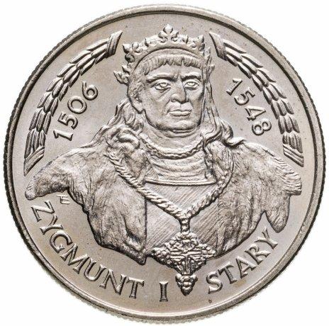 купить Польша 20000 злотых 1993 Польские правители - Сигизмунд I (1506-1548)