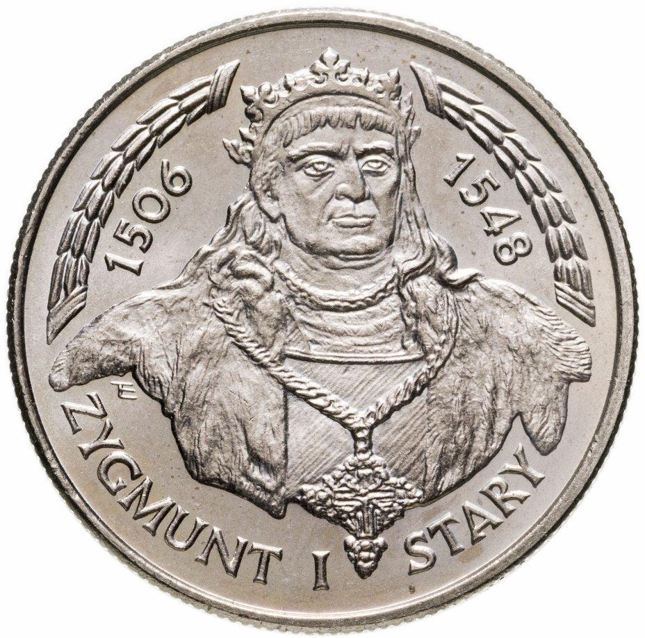 купить Польша 20000 злотых 1994 Польские правители - Сигизмунд I (1506-1548)