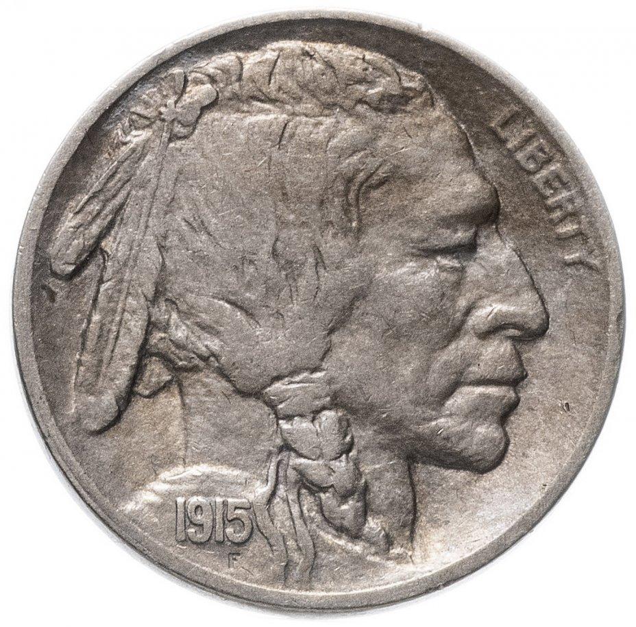 """купить США 5 центов (cents) 1915 Buffalo Nickel """"S"""""""