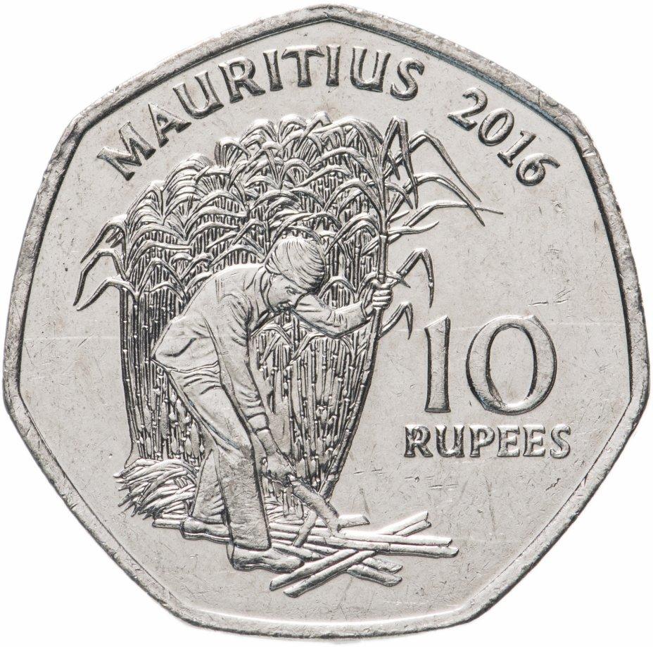 купить Маврикий 10 рупий (rupee) 2016-2019, случайная дата