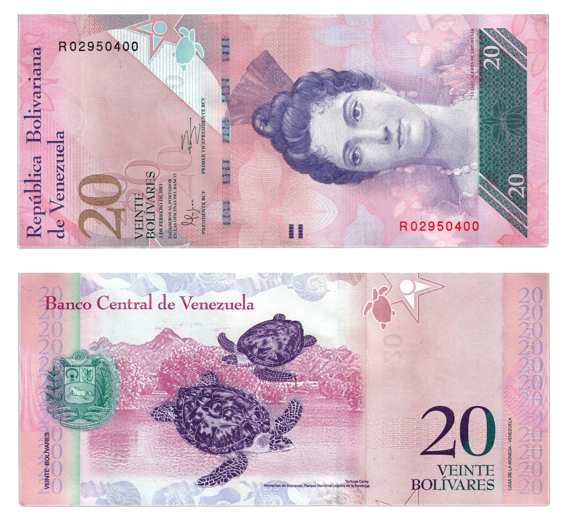 Куплю боливары венесуэлы двойной орёл монета