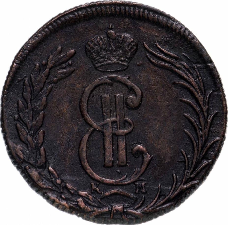 купить 2 копейки 1774 КМ   сибирская монета