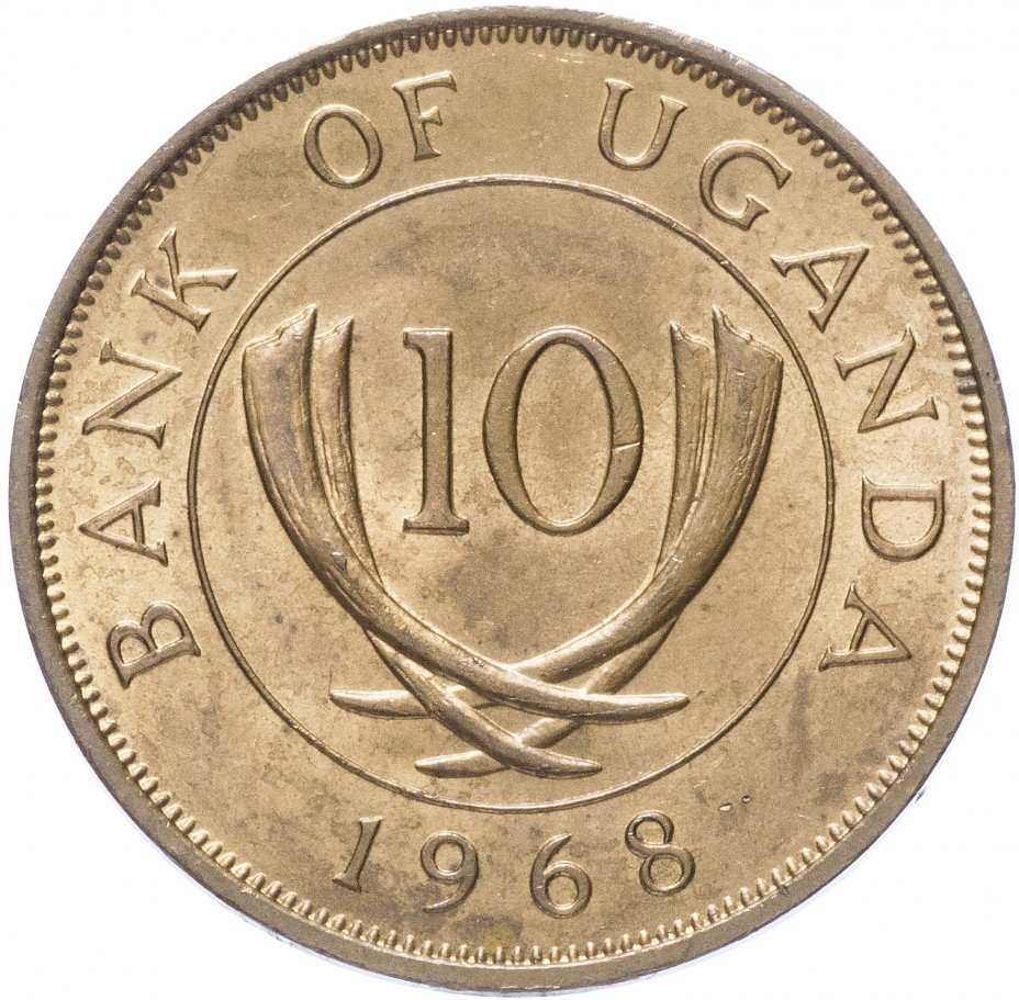 купить Уганда 10 центов 1968
