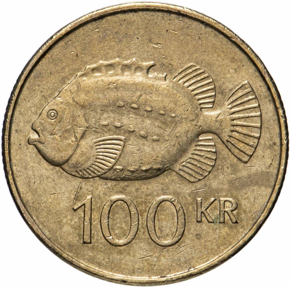 купить Исландия 100 крон (kronur) 1995-2011, случайная дата
