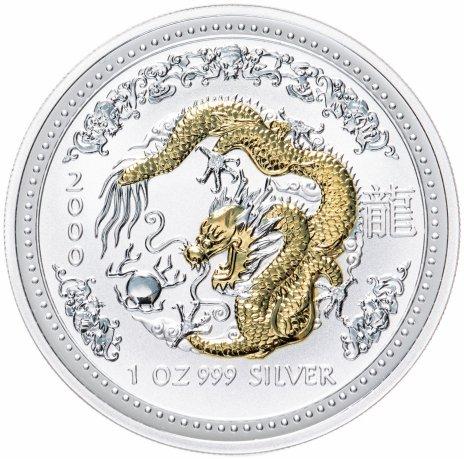 """купить Австралия 1 доллар 2000 """"Китайский гороскоп - Год Дракона"""" с позолотой"""