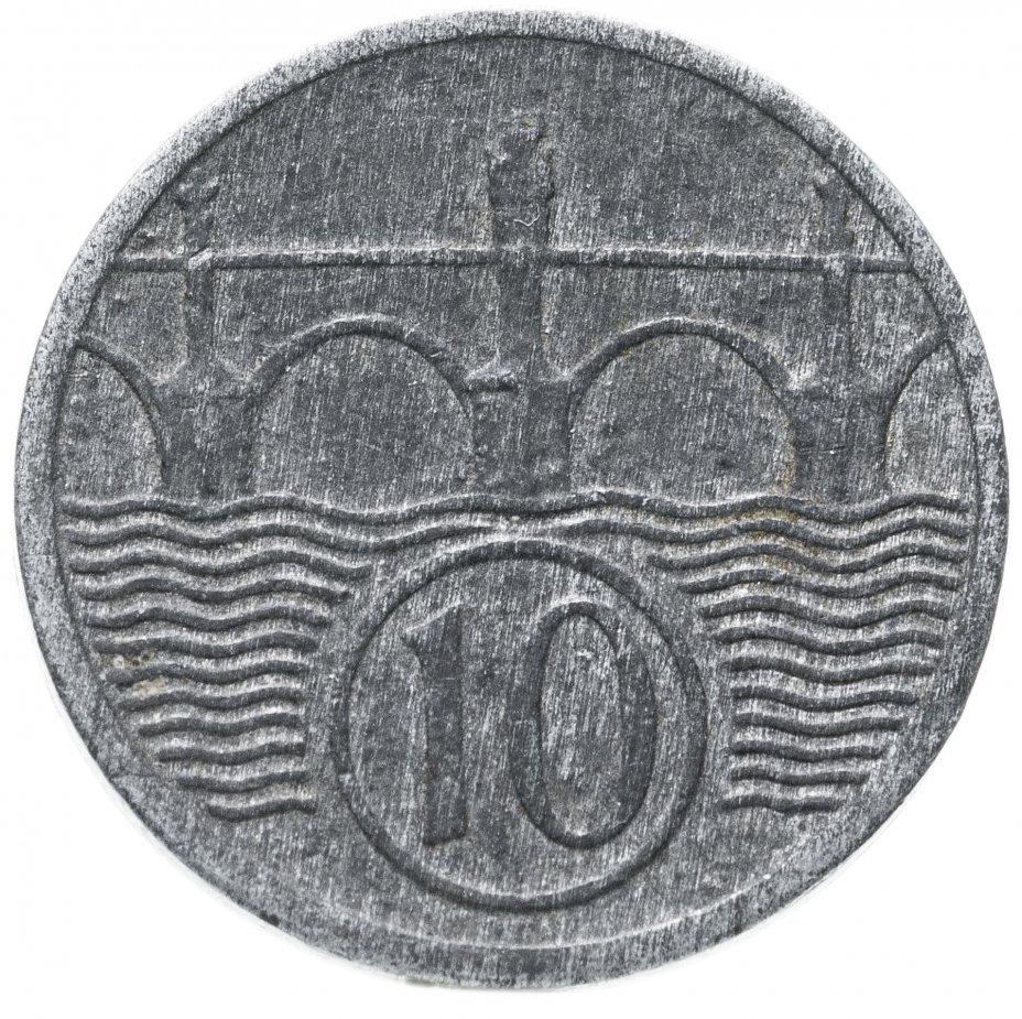 купить Богемия и Моравия 10 геллеров (haleru) 1941