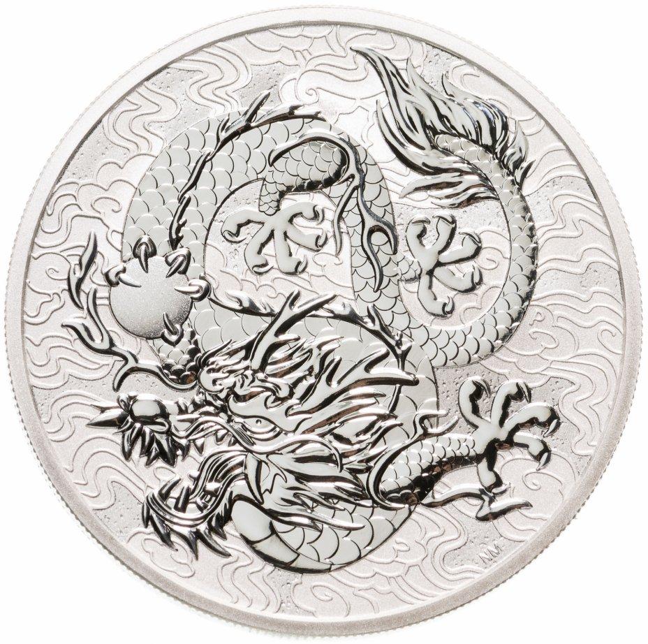 купить Австралия, 1 доллар 2021 Китайский дракон