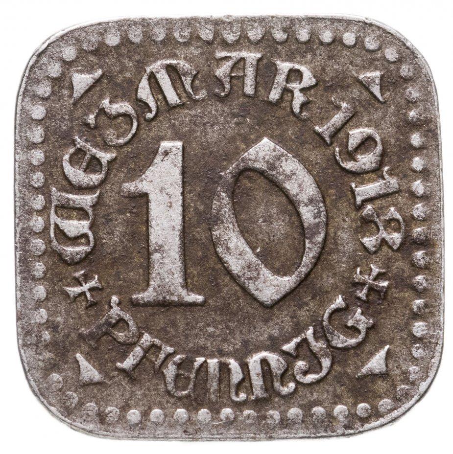 купить Германия (Веймар) нотгельд 10 пфеннигов 1918