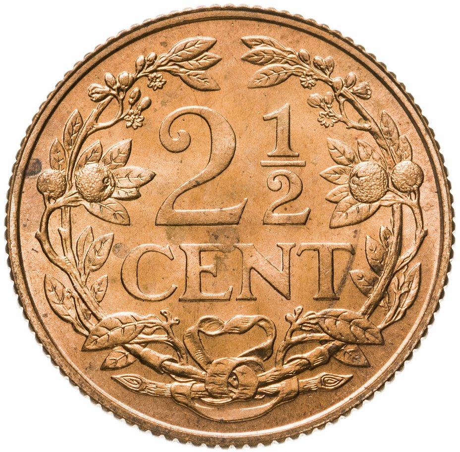 купить 2 1/2 цента (cent) 1959     Нидерландские Антильские острова