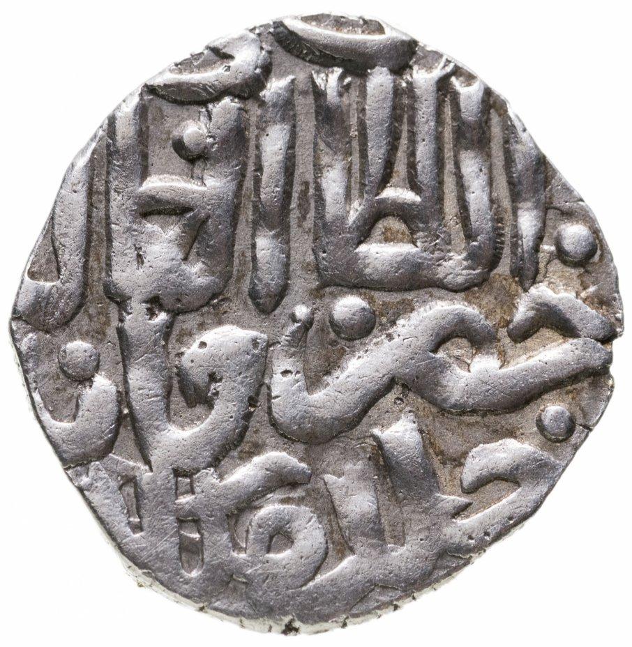 купить Хызр-Хан, Данг, чекан Сарай ал-Джедид 762г.х. (Великая Замятня)