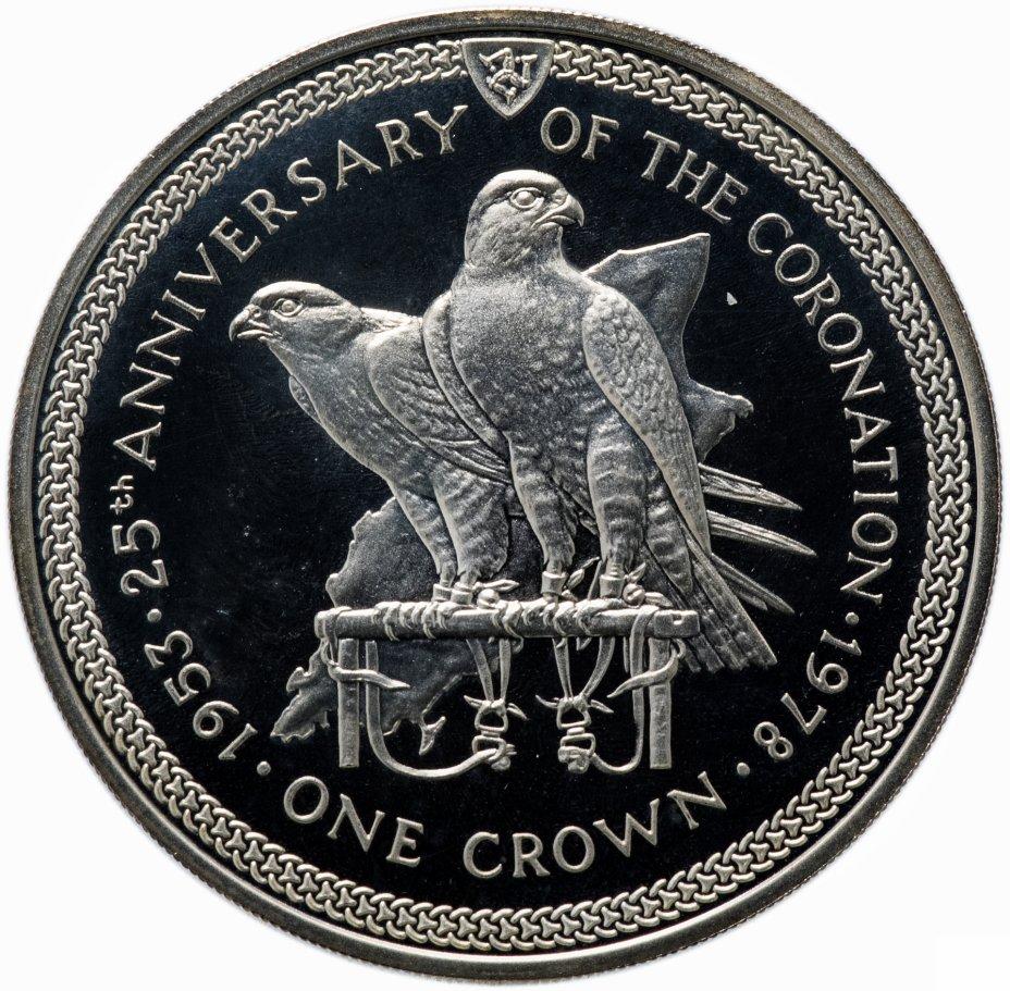 """купить Остров Мэн 1 крона 1978 """"25 лет коронации Королевы Елизаветы II"""""""