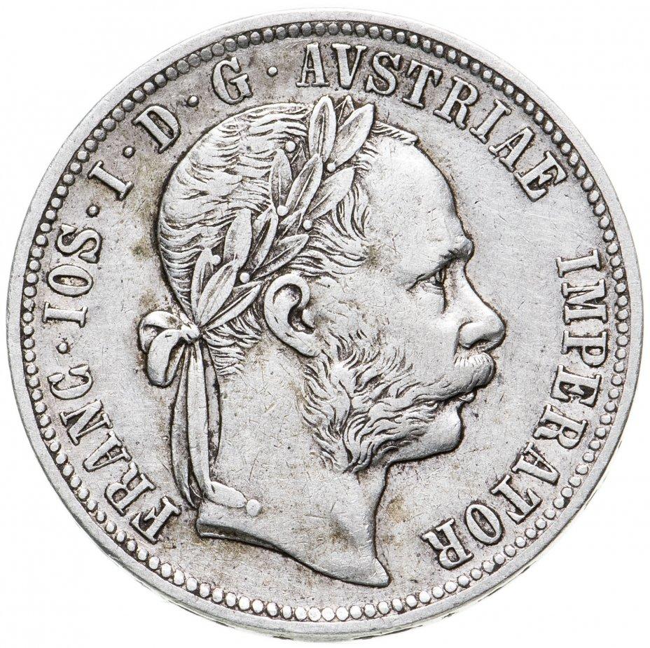 купить Австро-Венгрия 1 флорин (florin) 1891, монета для Австрии