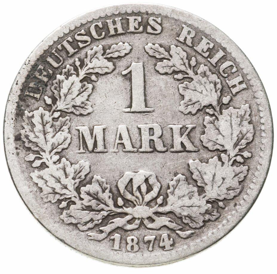 """купить Германская Империя, 1 марка 1874 знак монетного двора """"F"""" - Штутгарт"""