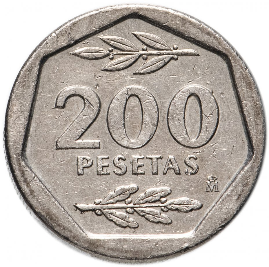 купить Испания 200 песет (pesetas) 1986-1988
