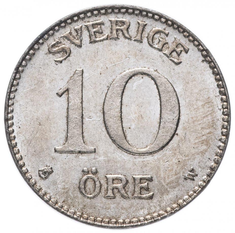 купить Швеция 10 эре 1919