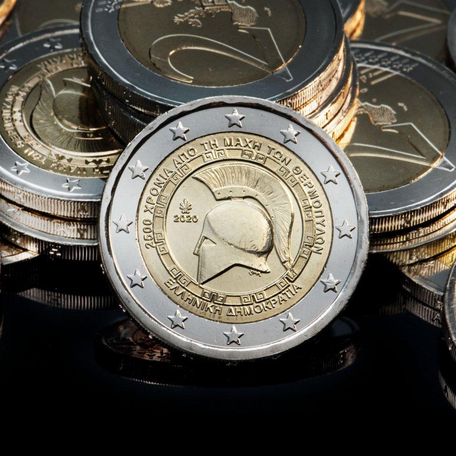 """купить Греция 2 евро 2020 """"2500 лет битвы при Фермопилах"""""""