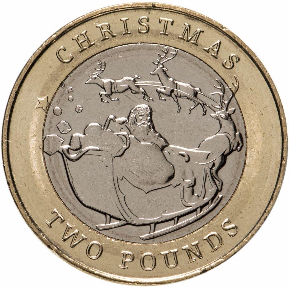 """купить Гибралтар 2 фунта 2020 """"Рождество"""""""