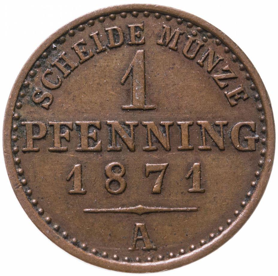 """купить Пруссия 1 пфенниг (pfenning) 1871 A, отметка монетного двора: """"A"""" - Берлин"""