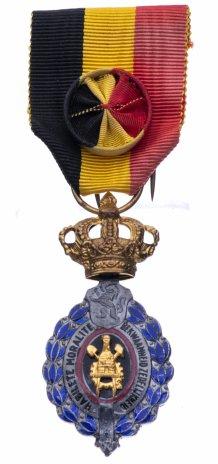 купить Медаль Бельгия «За трудовое отличие» 1 класса «в золоте»