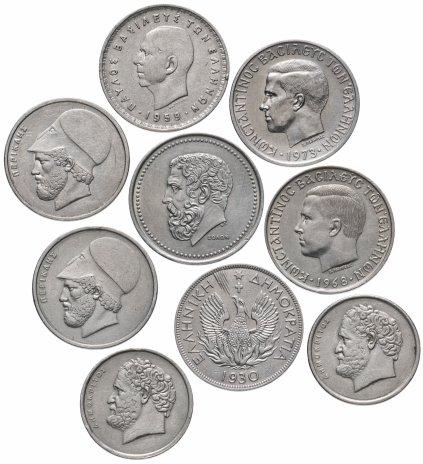 купить Греция набор из 9 монет 1930-1982