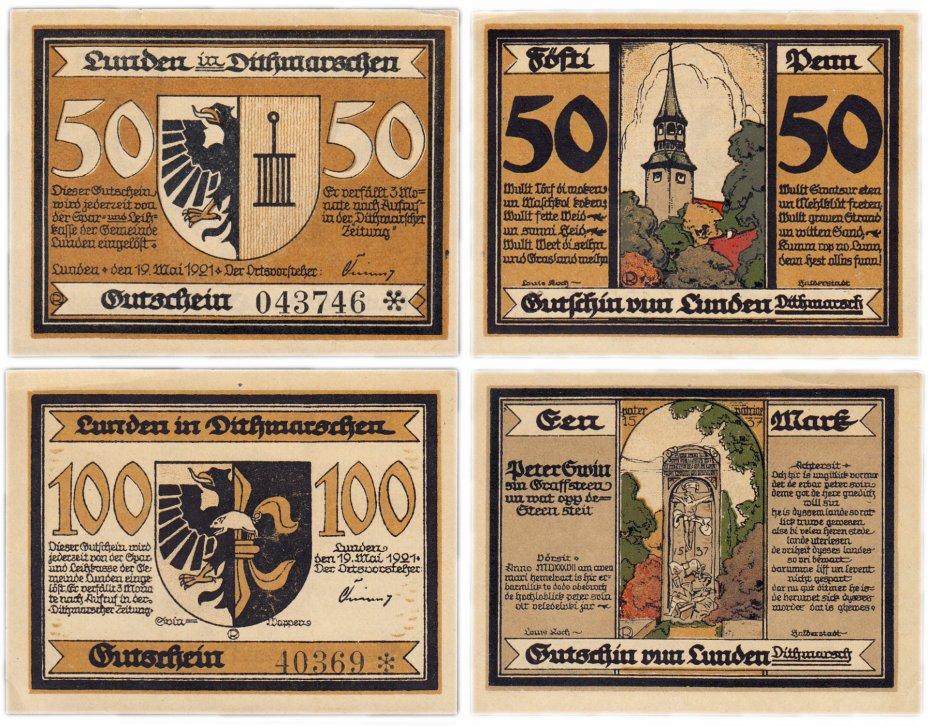 купить Германия (Шлезвиг-Гольштейн: Саарбург) набор из 2-х нотгельдов 1921 (845.1a/B2)