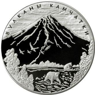 купить 100 рублей 2008 года ММД вулканы Proof