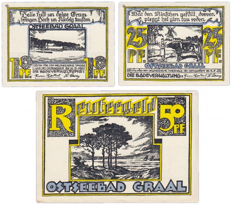 купить Германия (Мекленбург-Шверрин: Остзеебад-Грааль) набор из 3-х нотгельдов 1922