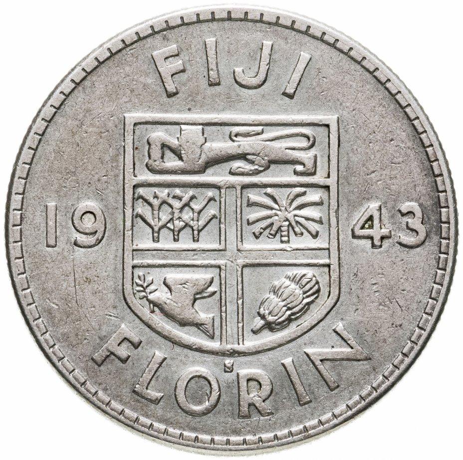 купить Фиджи 1 флорин (florin) 1943