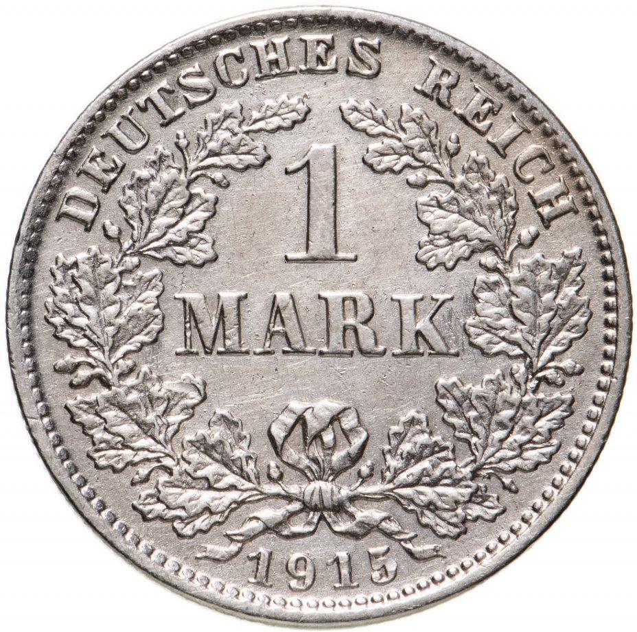 """купить Германия 1 марка (mark) 1915 D  знак монетного двора: """"D"""" - Мюнхен"""