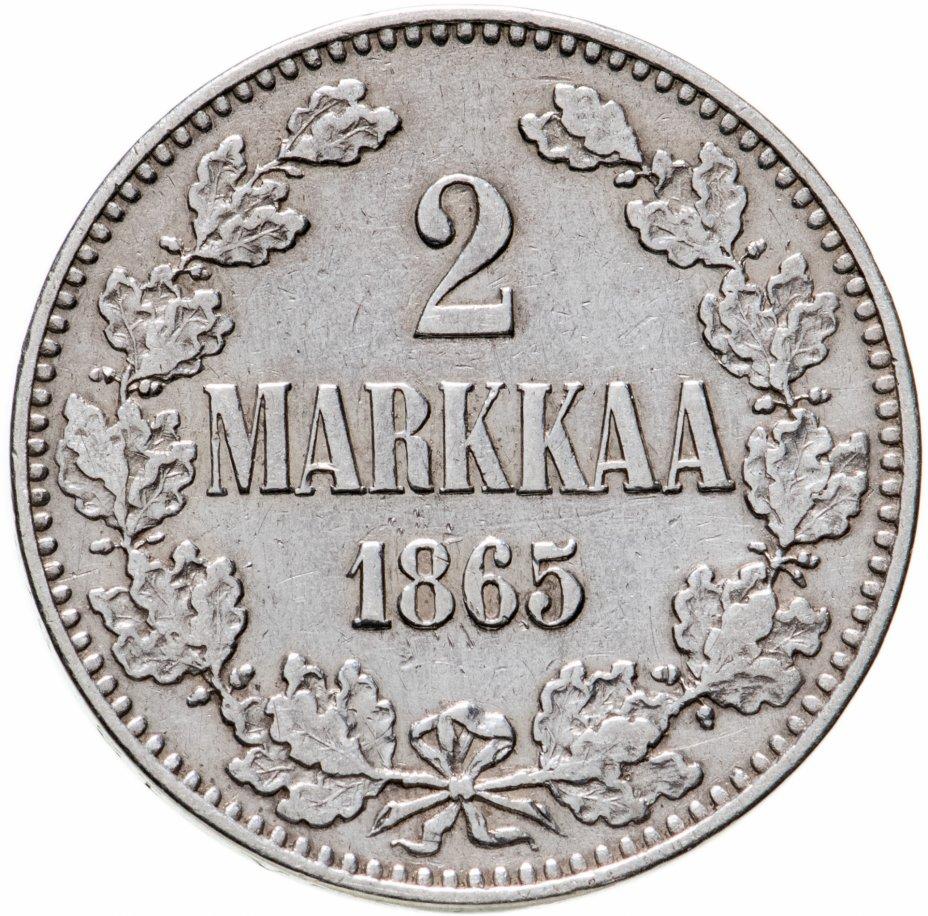 купить 2 марки 1865 S