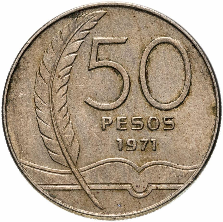 купить Уругвай 50 песо (pesos) 1971   100 лет со дня рождения Хосе Энрике Родо́
