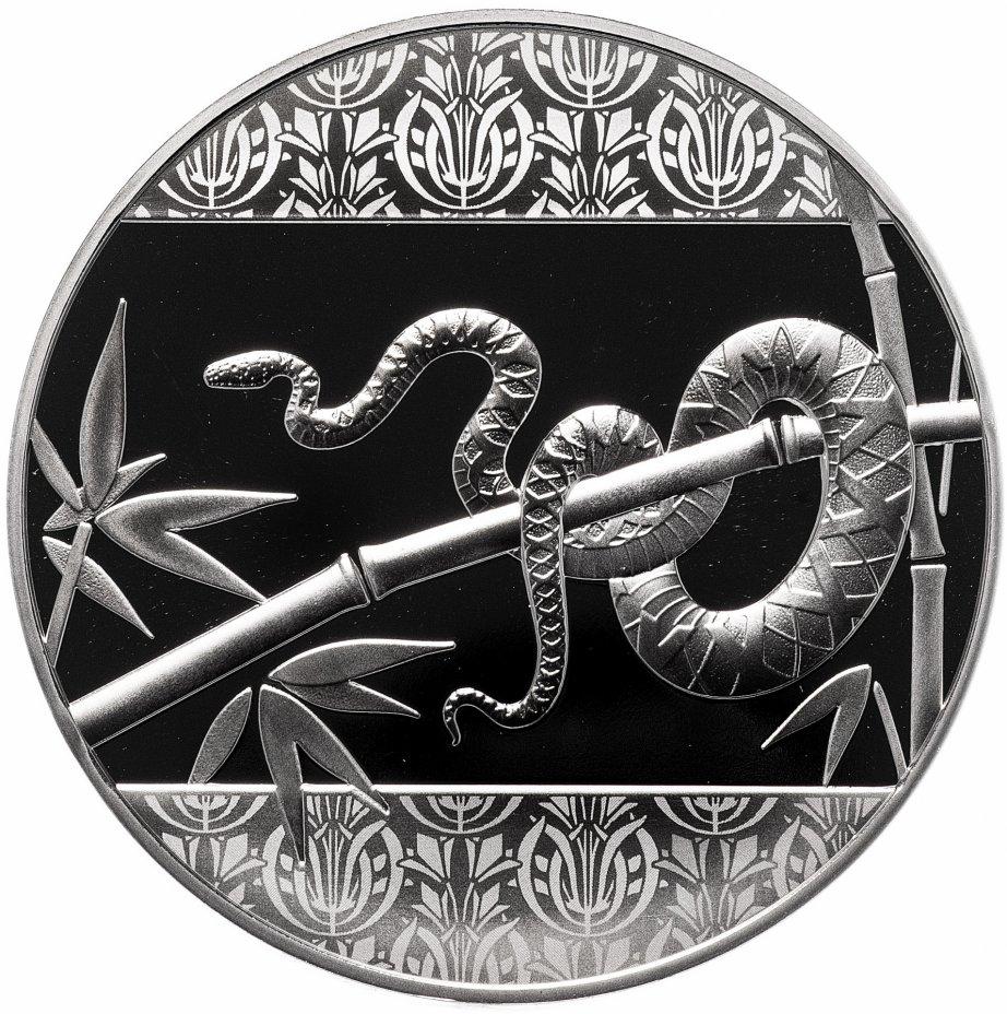 """купить Медаль """"Восточный календарь - год змеи"""" в футляре"""