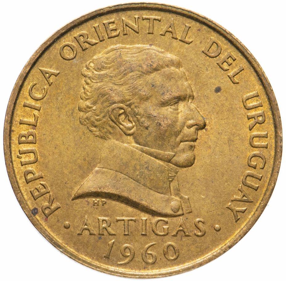 купить Уругвай 10 сентесимо (centesimos) 1960