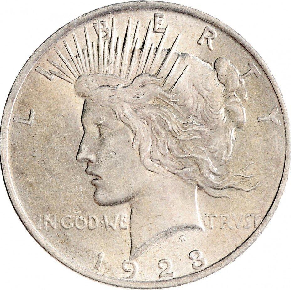 купить США 1 доллар (dollar) 1922-1925 Peace Dollar (Мирный доллар), случайный год