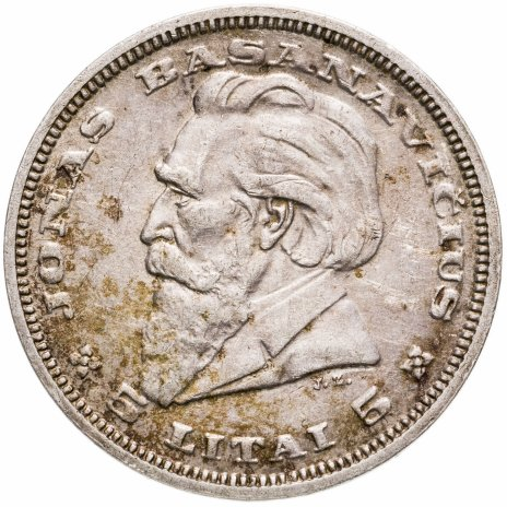 купить Литва 5 литов (litai) 1936