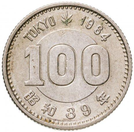 """купить Япония 100 йен 1964 """"XVIII летние Олимпийские Игры, Токио"""""""